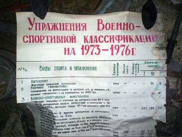 http://se.uploads.ru/t/Qw7AT.jpg