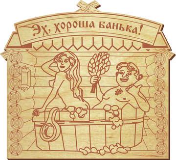 http://se.uploads.ru/t/R4M2u.jpg