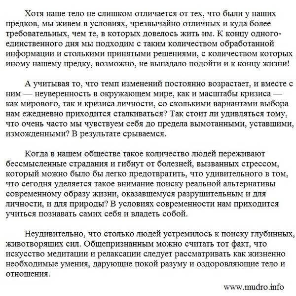 http://se.uploads.ru/t/R6vWl.jpg