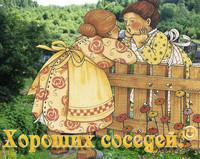 http://se.uploads.ru/t/RhIUs.jpg
