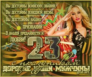 http://se.uploads.ru/t/RmhgO.jpg