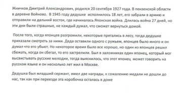 http://se.uploads.ru/t/SDnZH.jpg