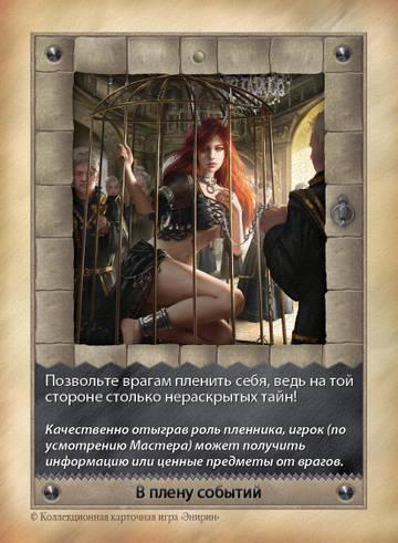 http://se.uploads.ru/t/ShnrR.jpg