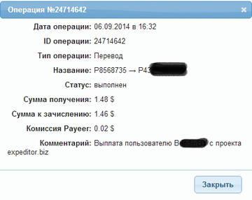 http://se.uploads.ru/t/SiR2Z.jpg