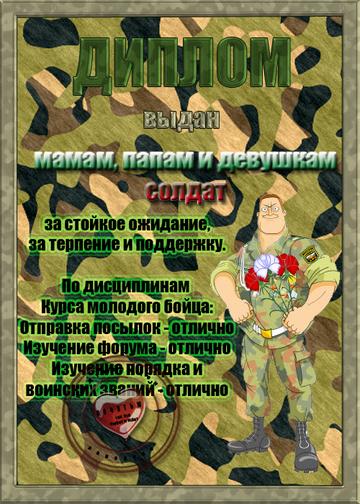 http://se.uploads.ru/t/SiVkO.png