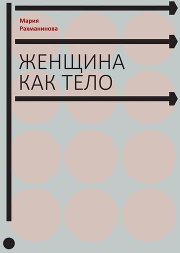 http://se.uploads.ru/t/SvGPT.jpg