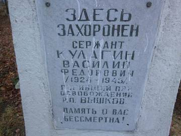 http://se.uploads.ru/t/TAUrq.jpg