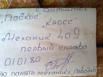 http://se.uploads.ru/t/TRuOc.jpg