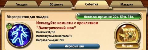 http://se.uploads.ru/t/TmtdW.jpg