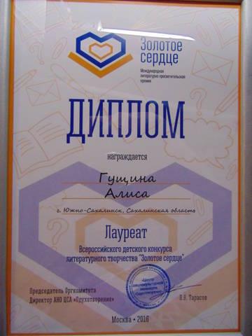 http://se.uploads.ru/t/U3I8G.jpg