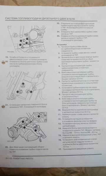 http://se.uploads.ru/t/UCvpB.jpg