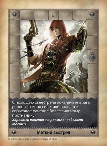 http://se.uploads.ru/t/UK5fa.jpg