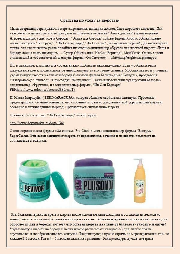 http://se.uploads.ru/t/UWJwv.jpg