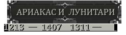 http://se.uploads.ru/t/UXEeP.png