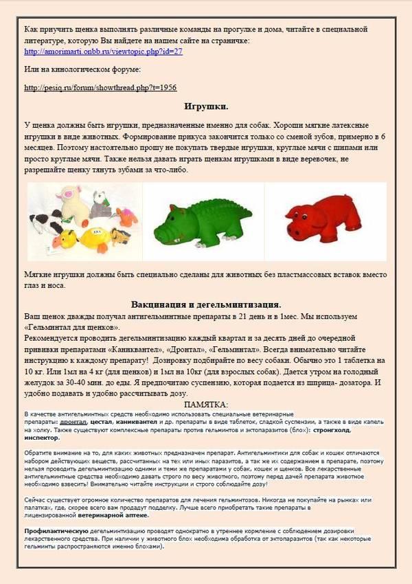 http://se.uploads.ru/t/UtVdD.jpg