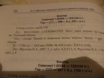 http://se.uploads.ru/t/V24Bu.jpg