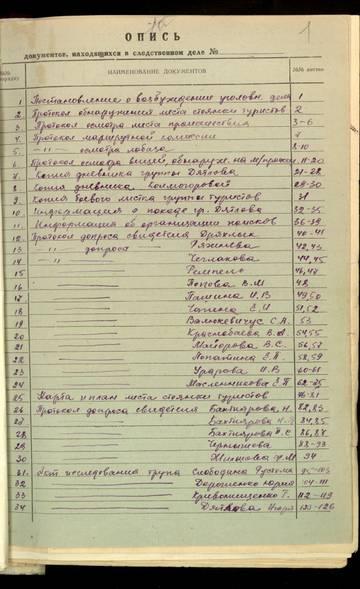 http://se.uploads.ru/t/VAPo1.jpg