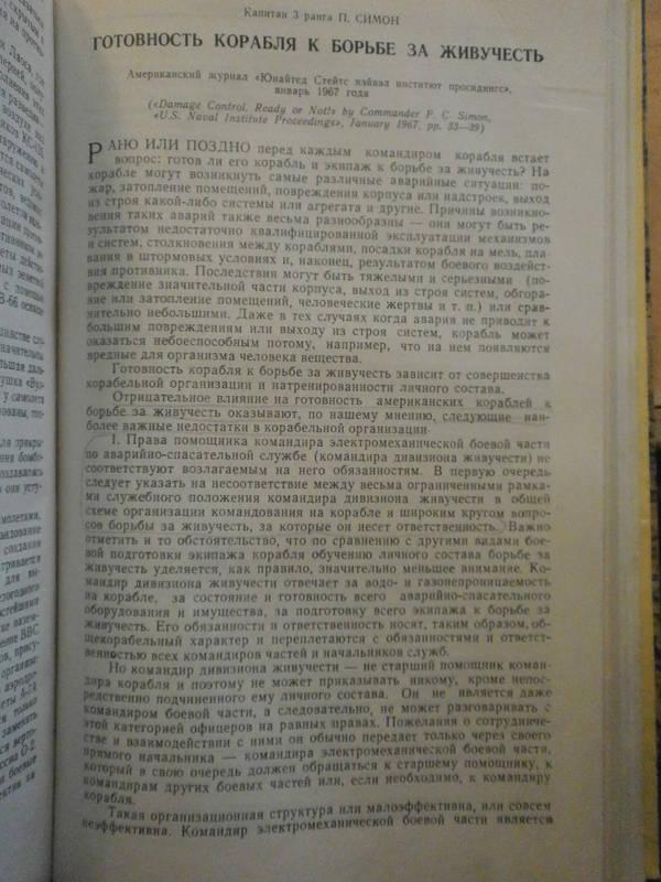 http://se.uploads.ru/t/VRWNP.jpg