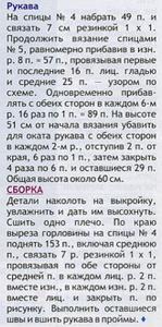 http://se.uploads.ru/t/VUZ45.png