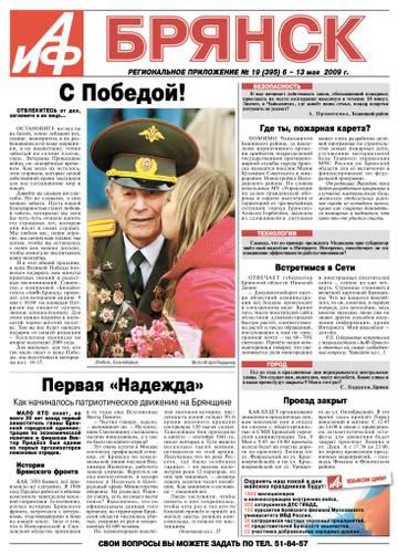 http://se.uploads.ru/t/Vv7c4.jpg