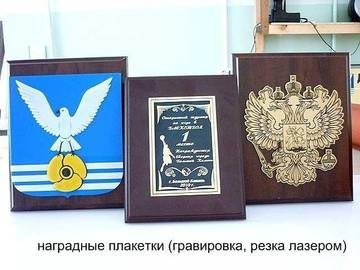http://se.uploads.ru/t/W7MY1.jpg