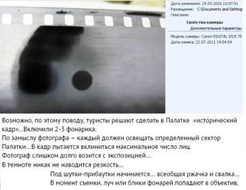 http://se.uploads.ru/t/WMtby.jpg
