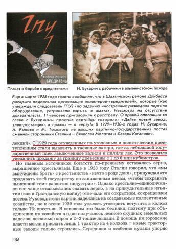 http://se.uploads.ru/t/Wpoby.jpg