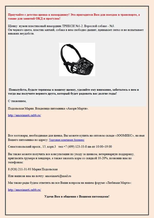http://se.uploads.ru/t/WulIc.jpg