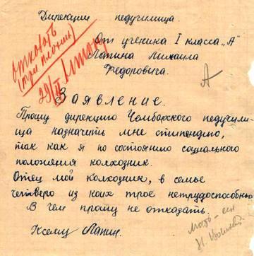 http://se.uploads.ru/t/XR5Id.jpg
