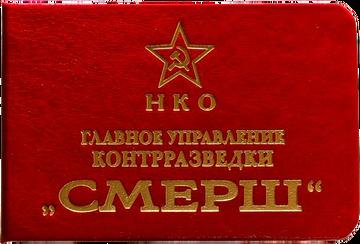 http://se.uploads.ru/t/Y1HXT.png