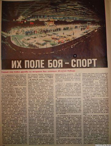 http://se.uploads.ru/t/YHyzl.jpg