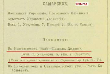 http://se.uploads.ru/t/YIeEs.jpg