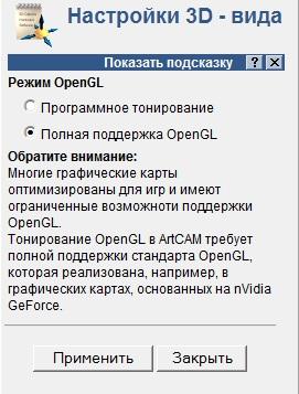 http://se.uploads.ru/t/ZnDLu.jpg