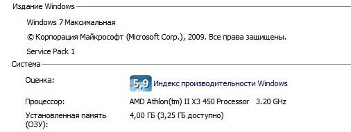 http://se.uploads.ru/t/a138Q.jpg