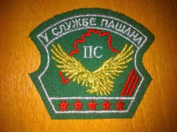 http://se.uploads.ru/t/a9bYK.jpg