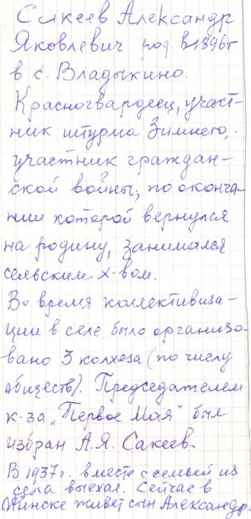 http://se.uploads.ru/t/aArDU.png