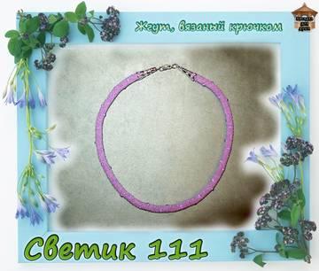 http://se.uploads.ru/t/aB0ef.jpg