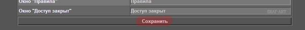 http://se.uploads.ru/t/anTvx.png