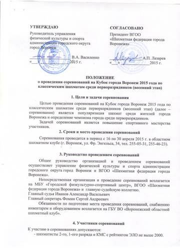 http://se.uploads.ru/t/b9SPJ.jpg