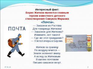 http://se.uploads.ru/t/bDZcB.jpg