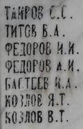 http://se.uploads.ru/t/bW5Q8.jpg