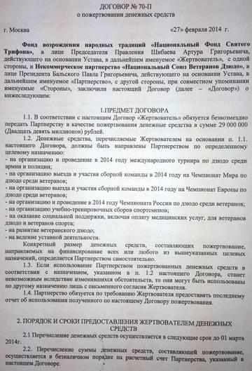 http://se.uploads.ru/t/bWK5U.jpg