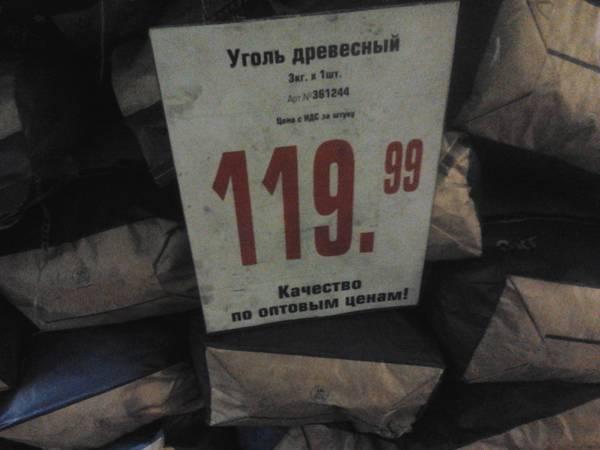 http://se.uploads.ru/t/bea0q.jpg