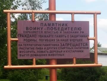 http://se.uploads.ru/t/by60F.jpg