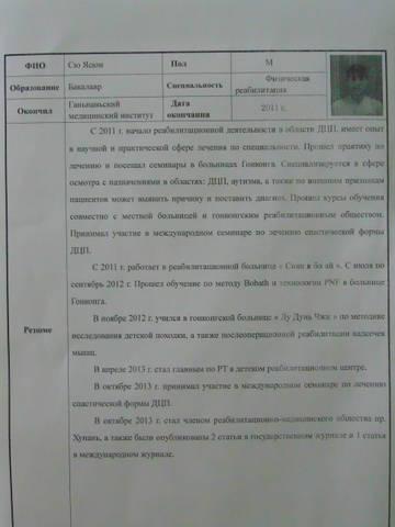 http://se.uploads.ru/t/c0Wju.jpg