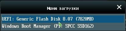 http://se.uploads.ru/t/c5e06.jpg