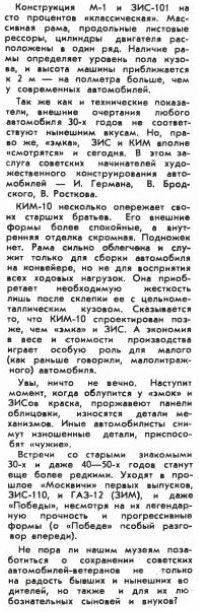 http://se.uploads.ru/t/caf7F.jpg