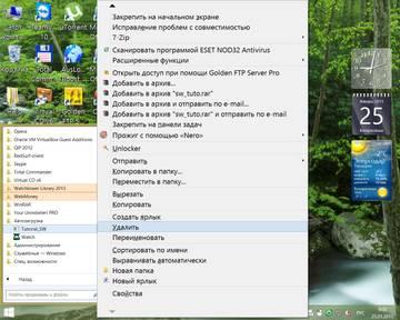 http://se.uploads.ru/t/cf4tj.jpg