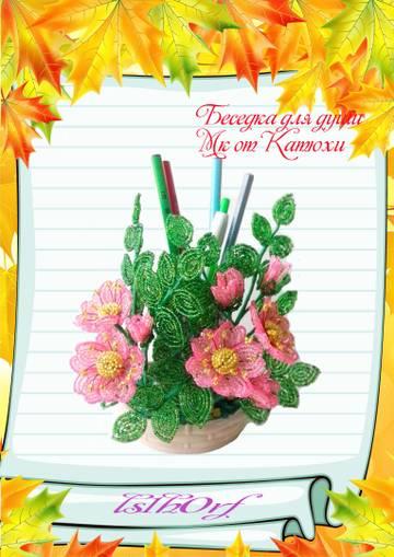 http://se.uploads.ru/t/cnlUz.jpg