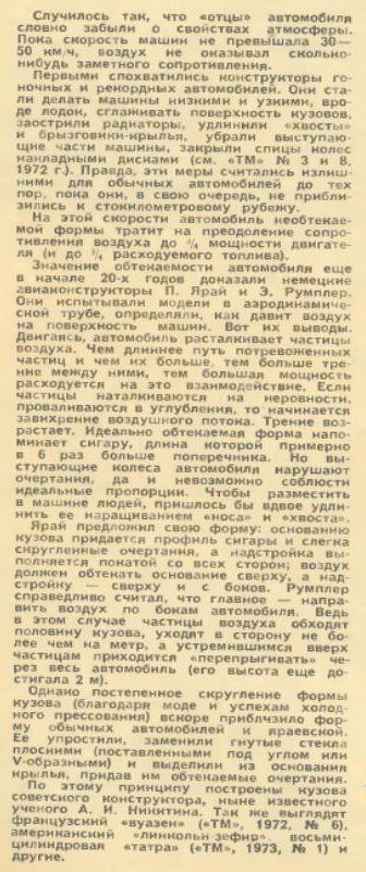 http://se.uploads.ru/t/cqBdi.jpg